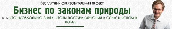 V.Yunev